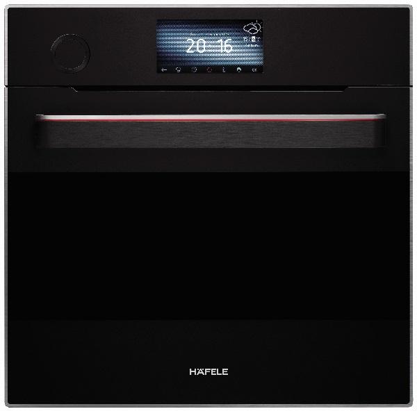 Lò nướng kết hợp hấp âm tủ Hafele HO-T60B