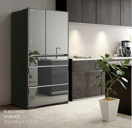 TỦ LẠNH HITACHI R-WX5600G
