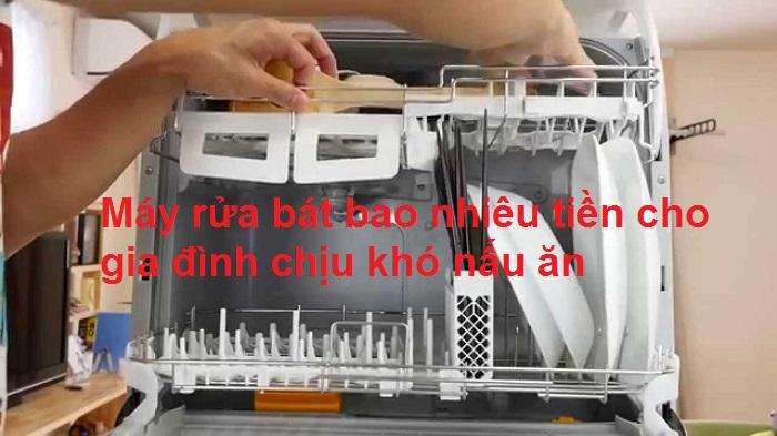 Máy rửa bát bao nhiêu tiền là có thể rửa được xoong, nồi