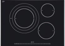 Bếp từ Bosch PID775N24