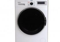 Máy giặt kết hợp sấy Hafele HWD- F60A 533.93.100