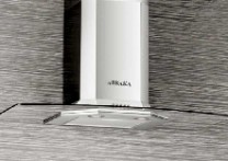 Máy hút mùi treo tường ABBAKA AB-889KM 70