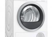 Máy sấy quần áo Bosch WTW85400SG