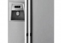Tủ lạnh Teka Side by Side NFD 650