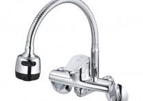 Vòi rửa bát nóng lạnh SobiSung YJ-5763